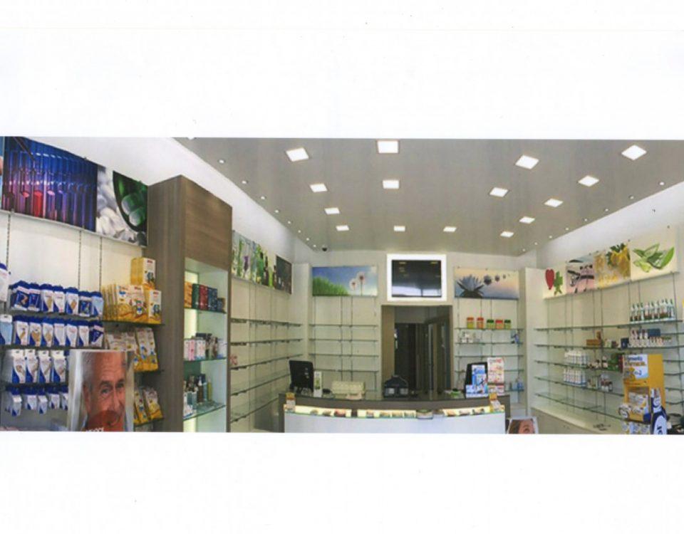 Farmacia Comunale Agrigento